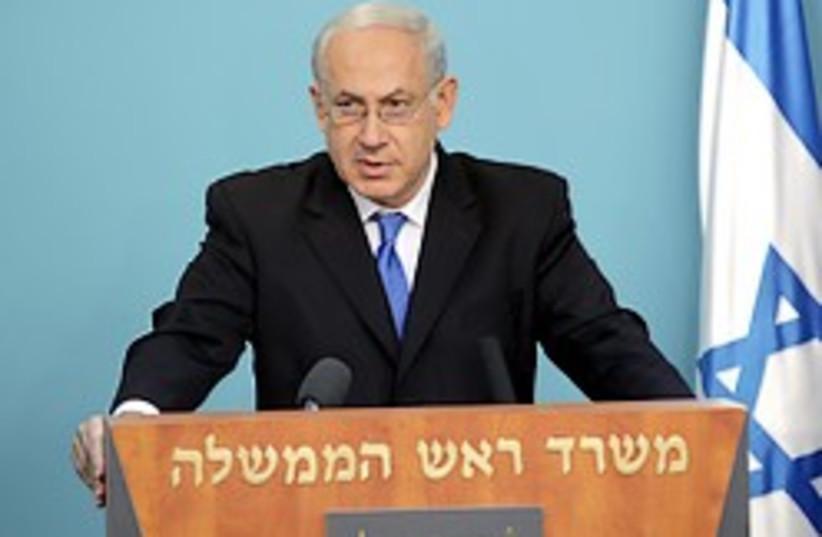 Netanyahu press conference 248.88 (photo credit: Ariel Jerozolimski )