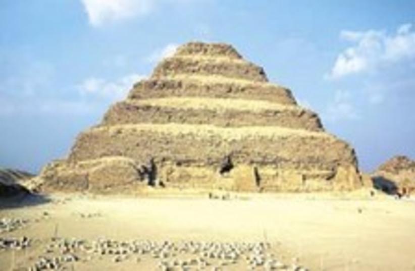 egypt pyramid 224 88 (photo credit: Courtesy [illustrative])