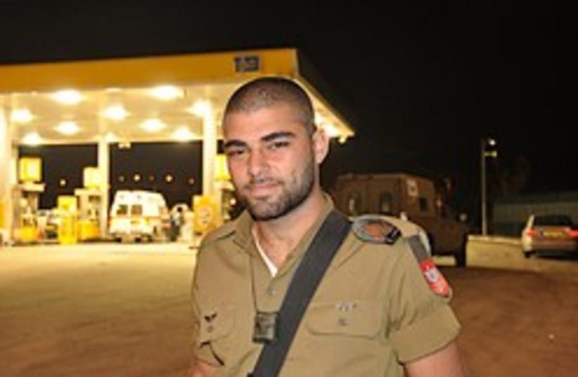tzah kuratzi 248.88 (photo credit: IDF Spokesperson)