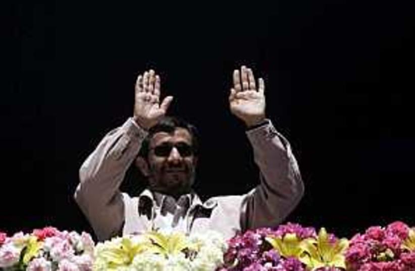 iran 298.88 (photo credit: AP [file])