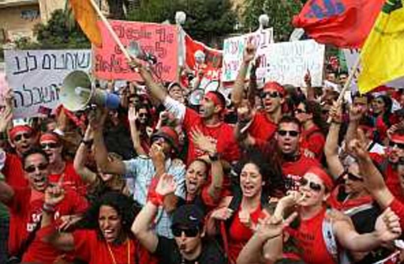 student demo jlem 298.88 (photo credit: Ariel Jerozolimski)