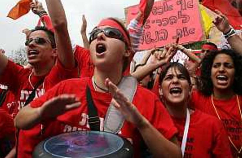 student demo 2  (photo credit: Ariel Jerozolimski [file])