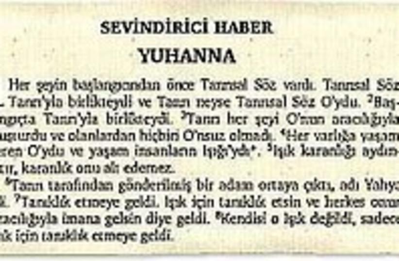 Bible Turkish (photo credit: Courtesy)