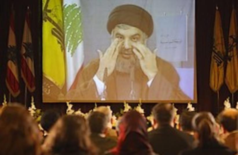 hizbullah nasrallah pickaboo 248 88 (photo credit: )