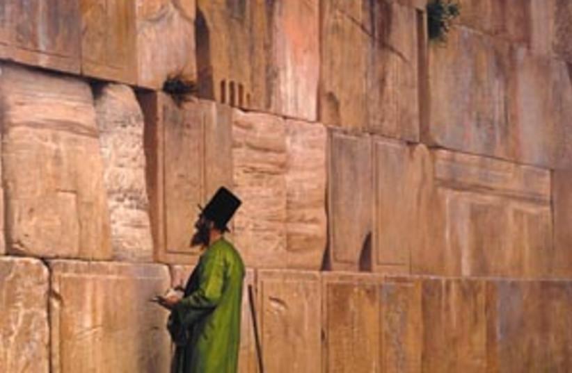 gerome art 88 298 (photo credit: Israel Museum)