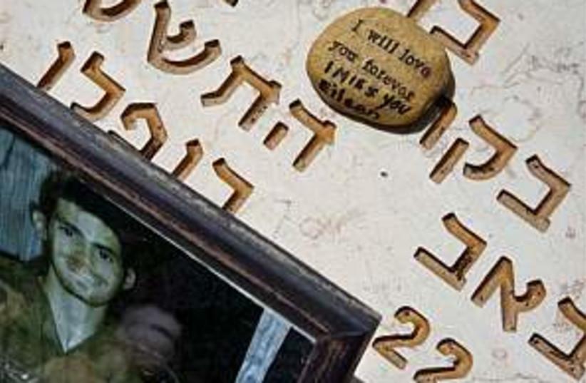 remembrance grave 298.88 (photo credit: AP)