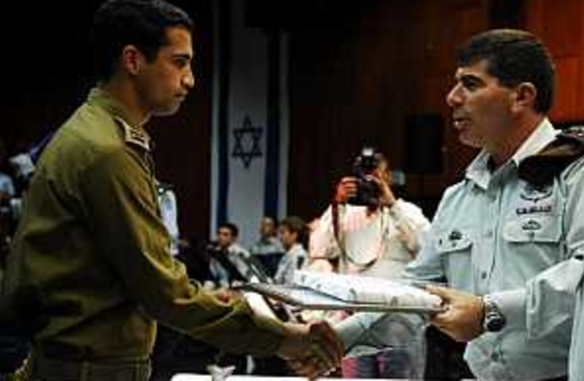 excellence 298.88 (photo credit: IDF)