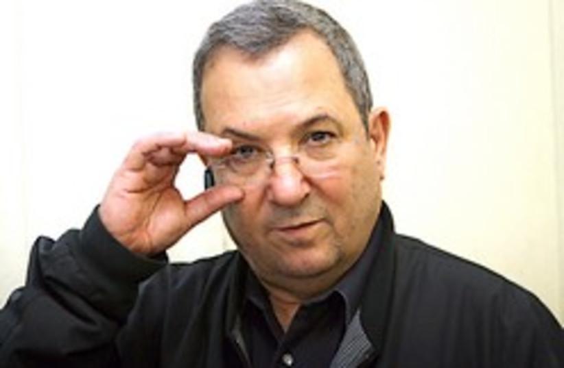 Barak McCool 248 88 aj (photo credit: Ariel Jerozolimski [file])