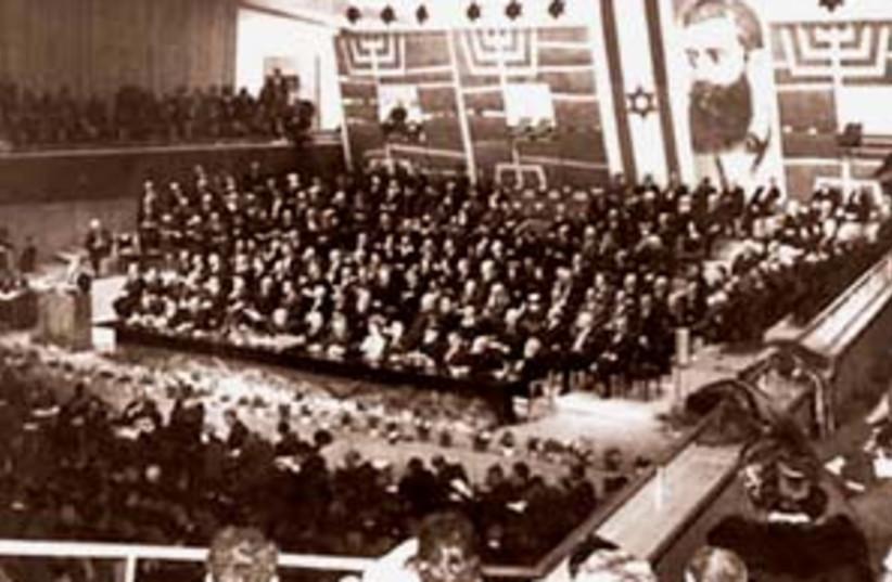 zionist congress 88 298 (photo credit: )