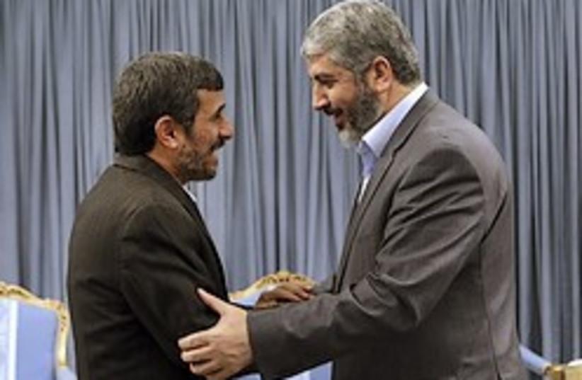 ahmadinejad mashaal hamas 248 88 (photo credit: )