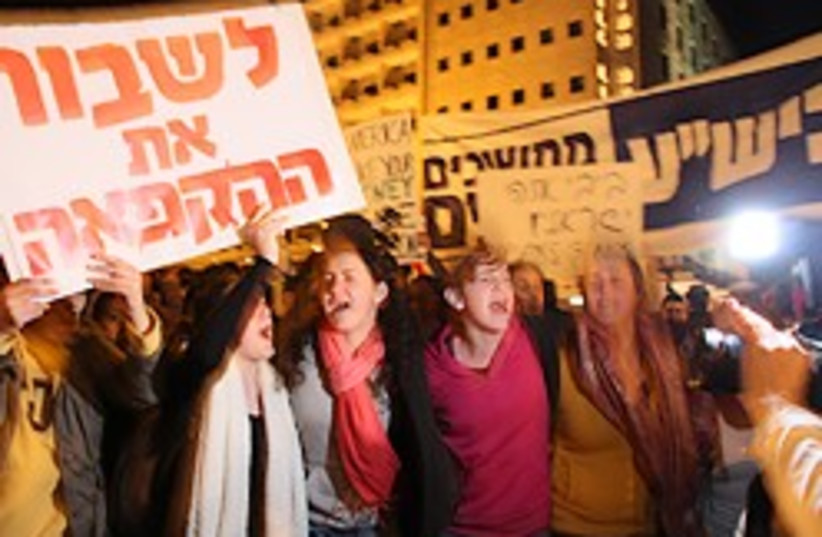 freeze protest 248.88 (photo credit: Tovah Lazaroff)