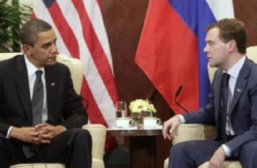 obama medvedev meet (photo credit: AP [file])