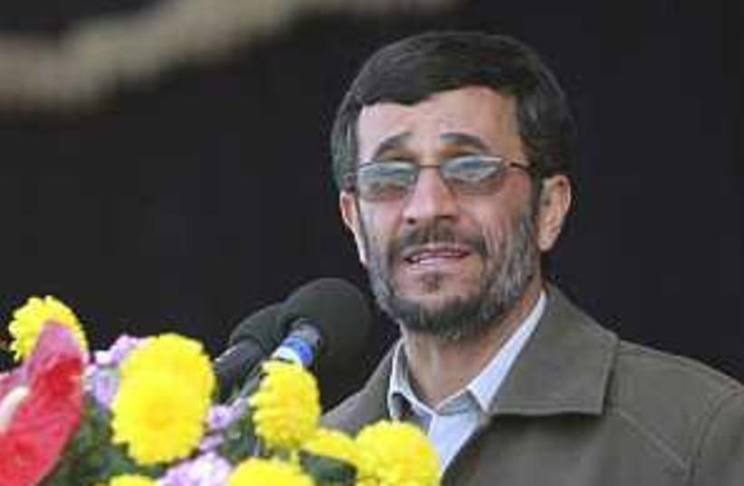 Ahmadinejad is so cool  (photo credit: AP [file])