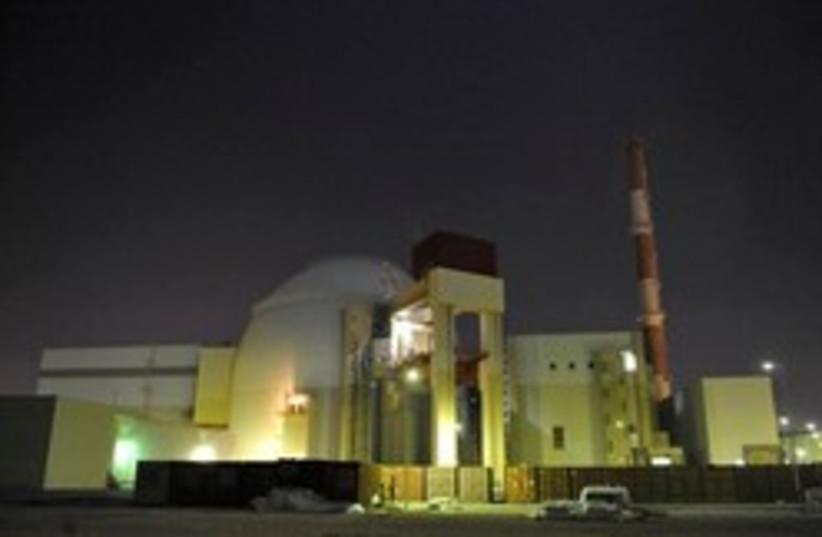 Bushehr nuclear power plant 248 88 AP (photo credit: )