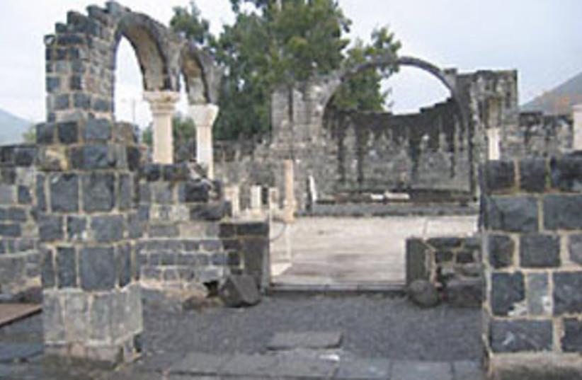 Synagogue of Umm el-Kanatir (photo credit: STEPHEN G. ROSENBERG )