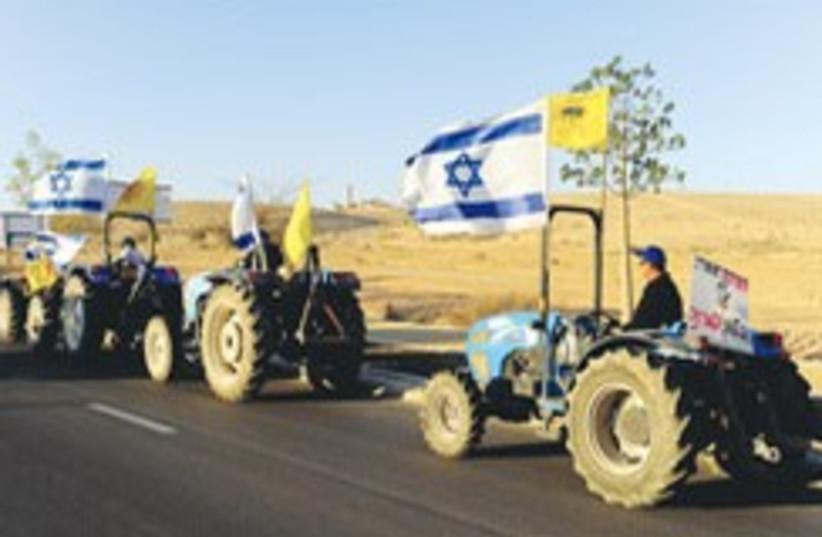 Tractor protest 248.88 (photo credit: Gilad Livni)