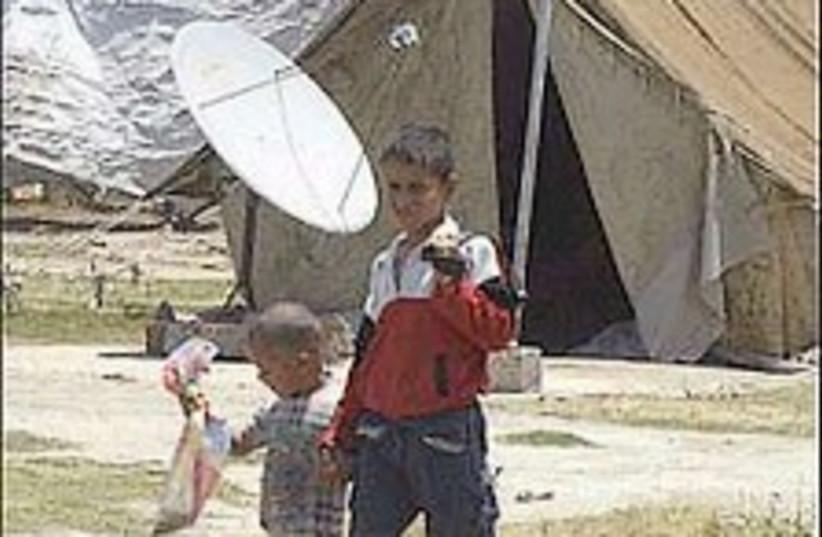 Palestinian refugees 224 (photo credit: AP)