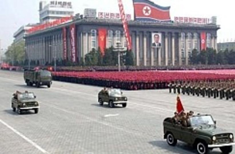 n. korea parade 298.88 (photo credit: AP)