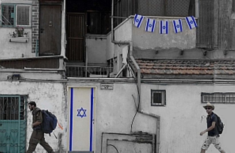 flag israel 298 (photo credit: Jonathan Beck)