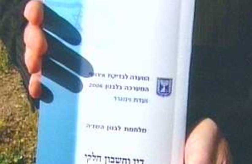 winograd book 298  (photo credit: Channel 2)