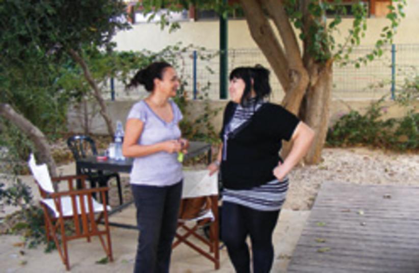 womens courtyard 248.88 (photo credit: )