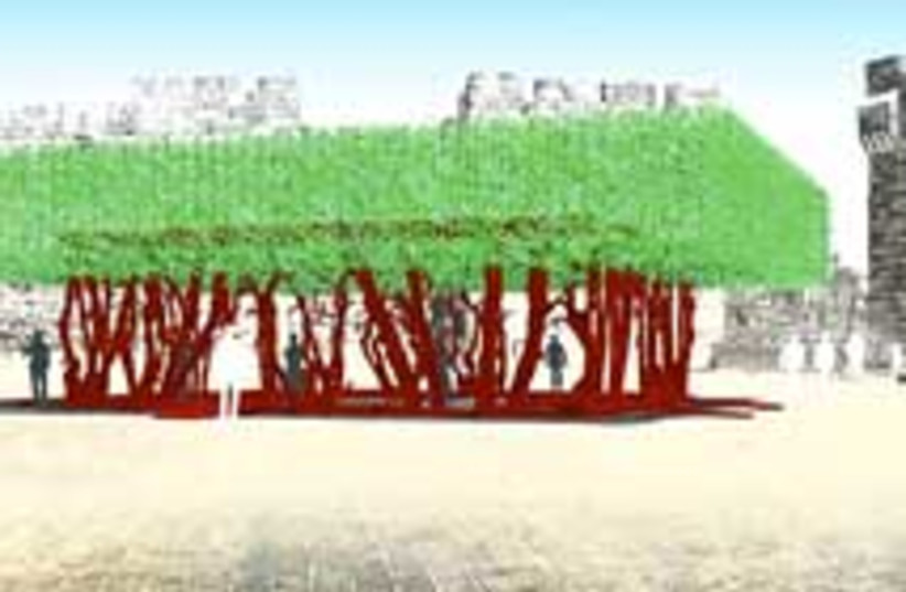 olive grove art 88 298 (photo credit: Courtesy of Jerusalem Municipality)