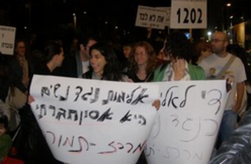 violence against women 248.88 (photo credit: Brian Blondy)