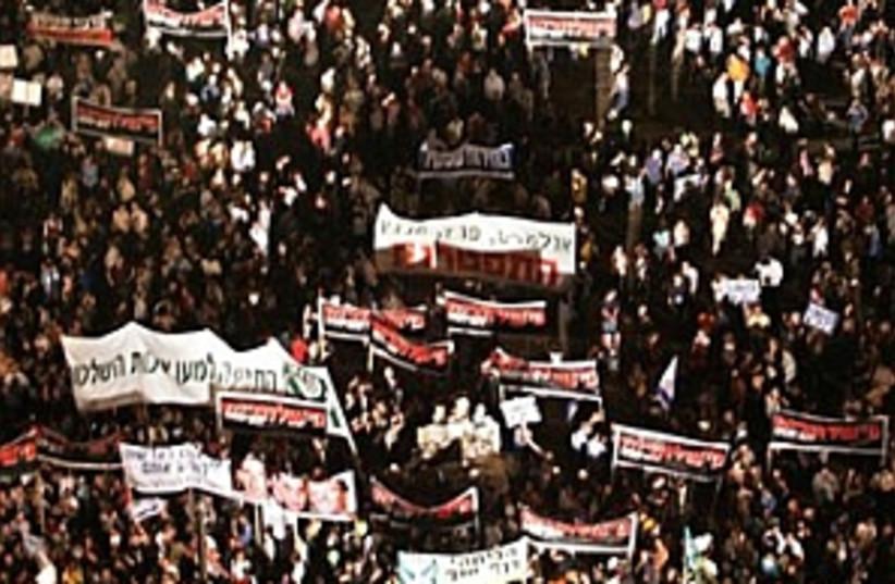 Rabin sq rally 298.88 (photo credit: AP)