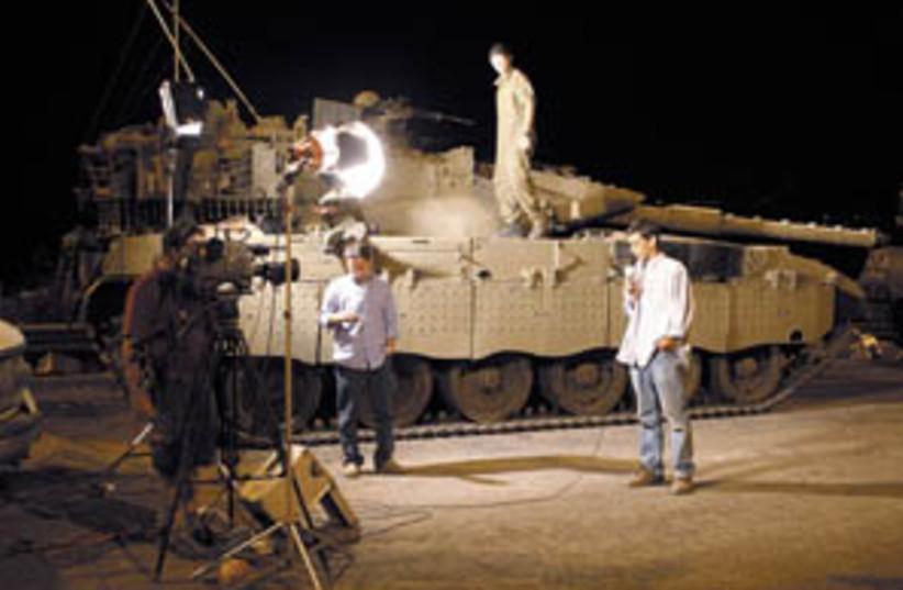 media army 298 (photo credit: Ariel Jerozolimski)