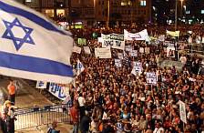 anti-olmert rally 298.88 (photo credit: Ariel Jerozolimski)