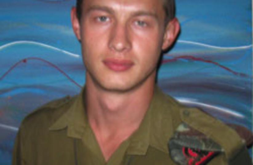 Artium Novick (photo credit: IDF Spokesperson's Unit)