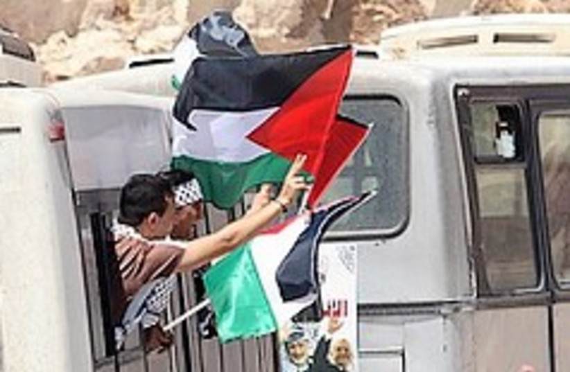 Palestinian prisoners 248.88 (photo credit: Ariel Jerozolimski)