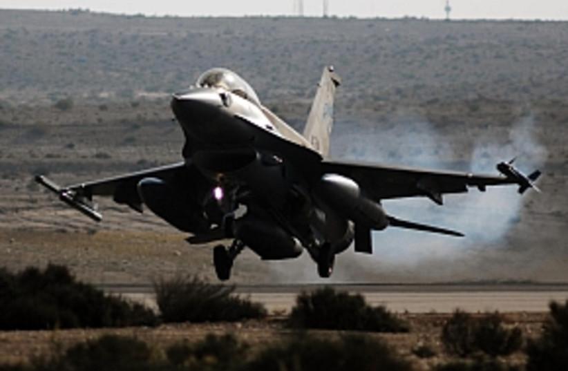 IAF drill (photo credit: IDF)