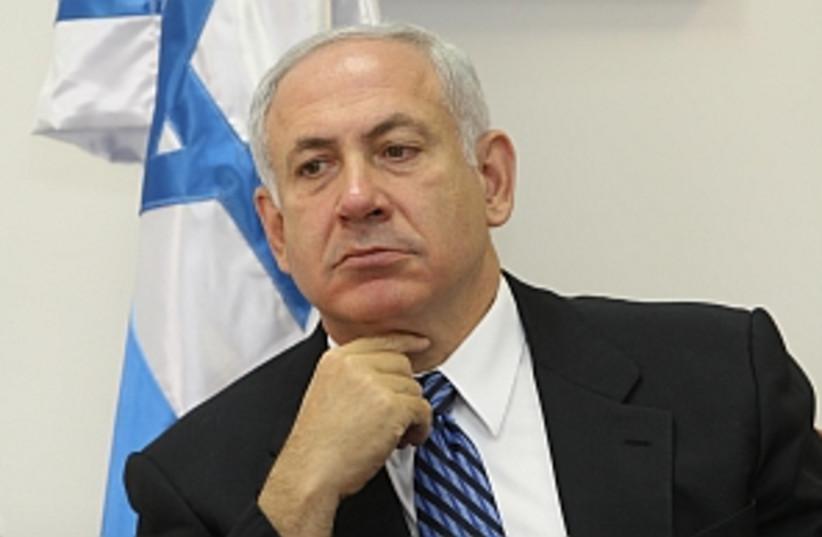 netanyahu 298 (photo credit: Ariel Jerozolimski)