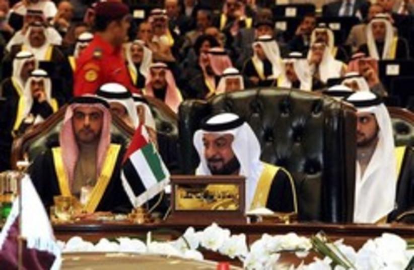 arab summit 248.88 (photo credit: )