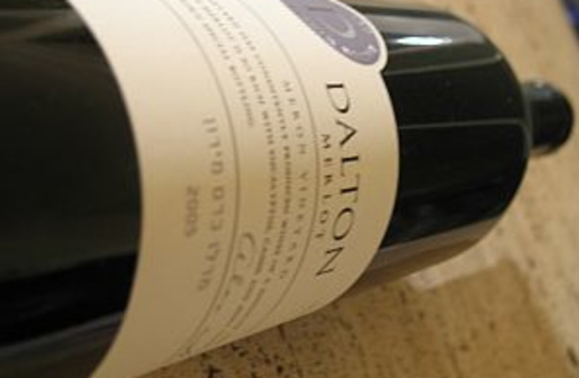 dalton wine 298.88 (photo credit: Ofer Zemach)