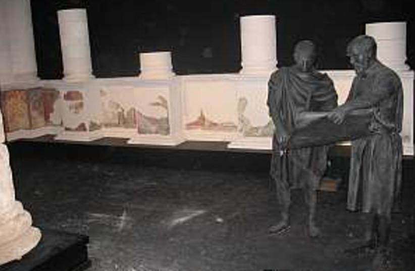 masada museum 298.88 (photo credit: Courtesy)