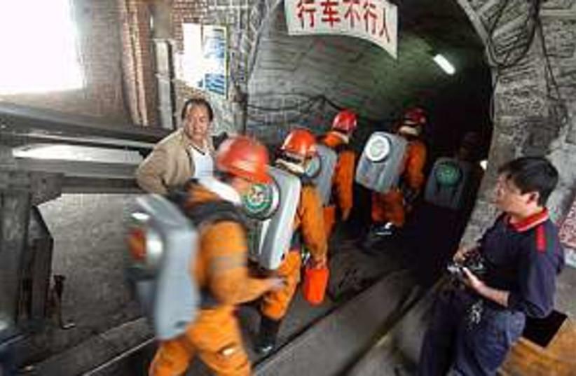 china mine blast 298.88 (photo credit: AP/XINHUA)