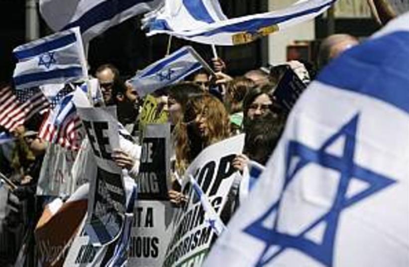israel parade us 298 ap (photo credit: AP)