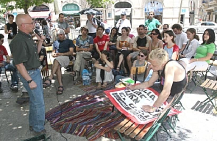 Students zion sq 298.88 (photo credit: Ariel Jerozolimski [file])