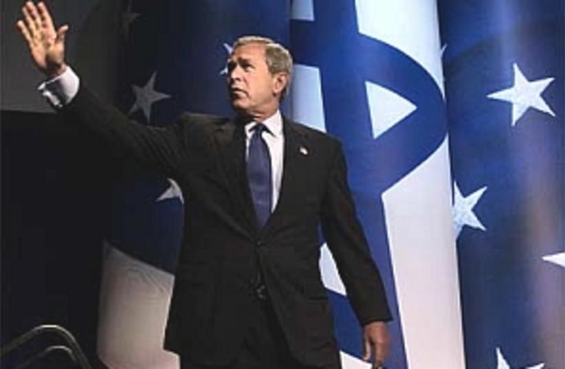 Bush Israel US flags 298 (photo credit: AP)