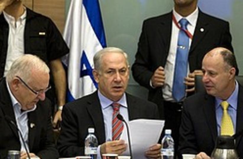 netanyahu and co fadc 248 88 ap (photo credit: AP)