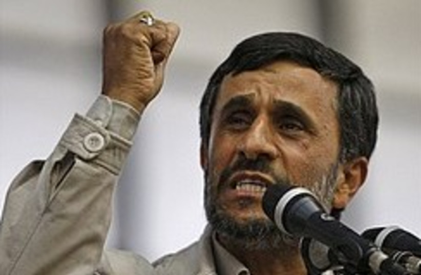 Ahmadinejad speaks during an election campaign eve (photo credit: AP)
