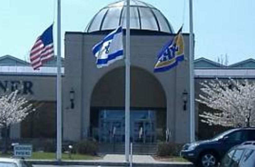 israeli us flags 298.88 (photo credit: Courtesy of NJJN)