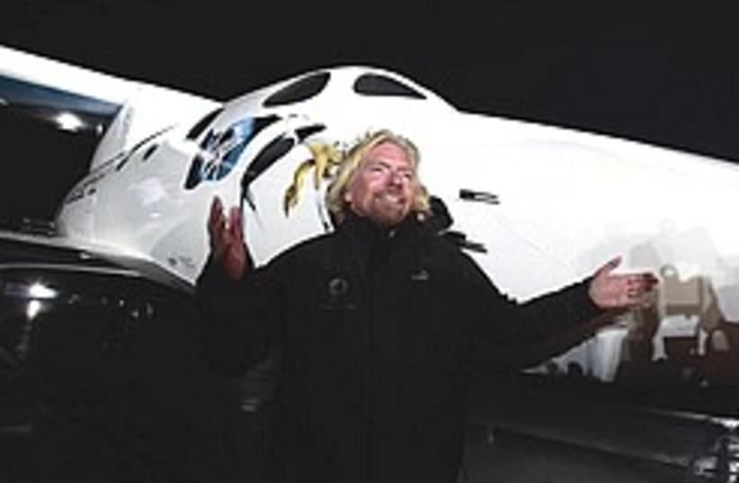 Branson SpaceShipTwo 248.88 (photo credit: )