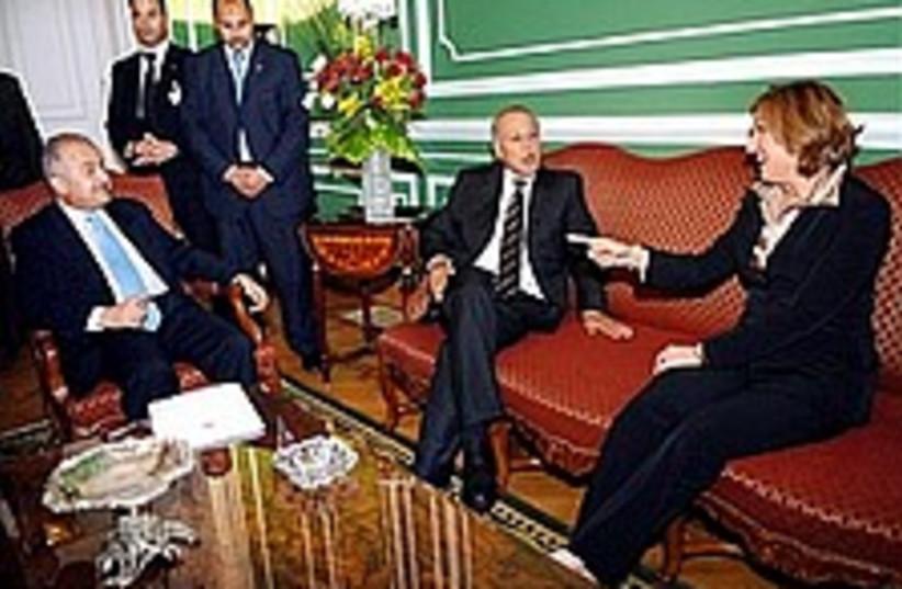 Livni Jordani Egypt FMs (photo credit: AP)