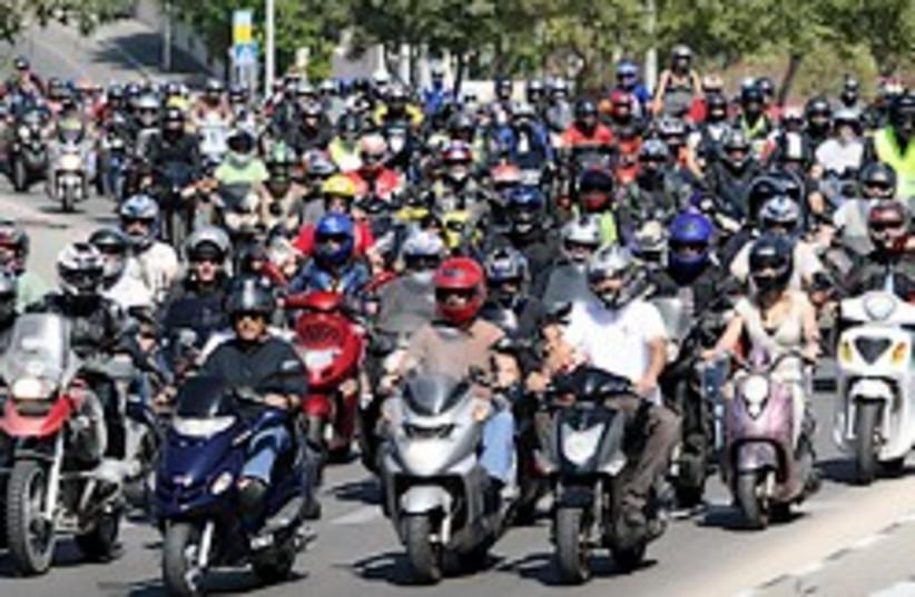 Nov 15 bike protest (photo credit: Ariel Jerozolimski [file])