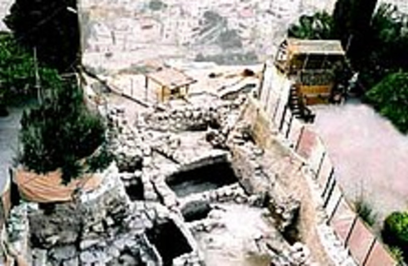 City of David 224 88 (photo credit: Courtesy of the Shalem Center)