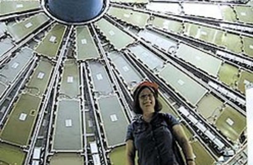 particle accelerator 248.88 (photo credit: Technion)