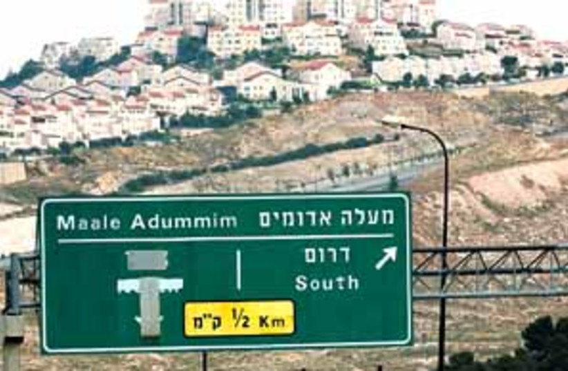 maaleh adumim 298 (photo credit: Ariel Jerozolimski)